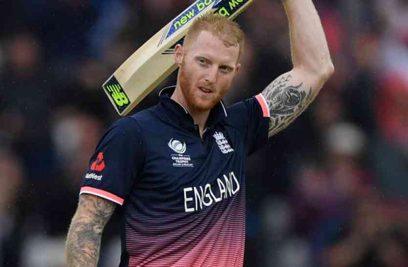 Cricketer Ben Stokes Has Married His Fiancee - इस दिग्गज ...