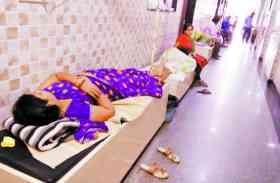 OMG: इस खतरनाक बीमारी ने कोटा में बरपाया ऐसा कहर कि हॉस्पिटल हो गए फुल, घर-घर मरीज लड़ रहे जंग...
