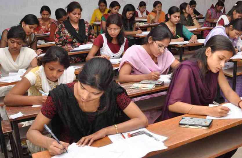 कड़ी सुरक्षा के बीच हुई टीईटी परीक्षा, दोनों पालियों में 1990 परीक्षार्थियों ने छोड़ी परीक्षा