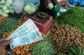 खाने-पीने की चीजों के दाम गिरे, सितंबर में थोक महंगाई घटकर 2.60% पर आई
