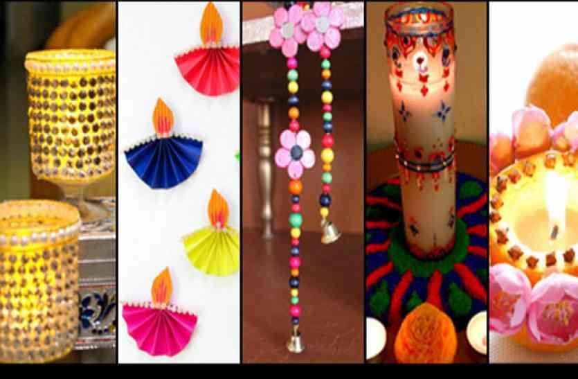 Diwali Home Decor Ideas In Hindi Jabalpur News In Hindi Youtube