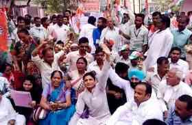 मोदी व योगी सरकार के खिलाफ कांग्रेस का हल्ला बोल, इस अंदाज में किया प्रदर्शन