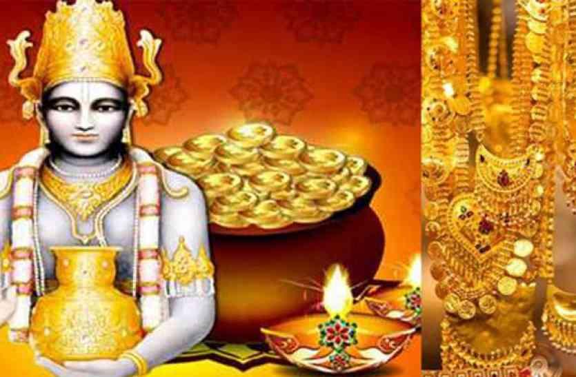 #Dhanteras2017: इस शुभ मुहूर्त में करें भगवान धन्वंतरि की पूजा, सुख-समृद्धि का होगा आगमन
