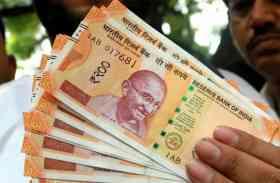 ... और जब ब्लैक में बिकने शुरू हो गए 50 और 200 रुपये के नए नोट