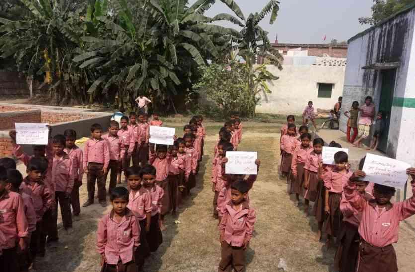 सीतापुर के इस स्कूल ने दिलायी बच्चों को पटाखा न जलाने की शपथ, देखें वीडियो