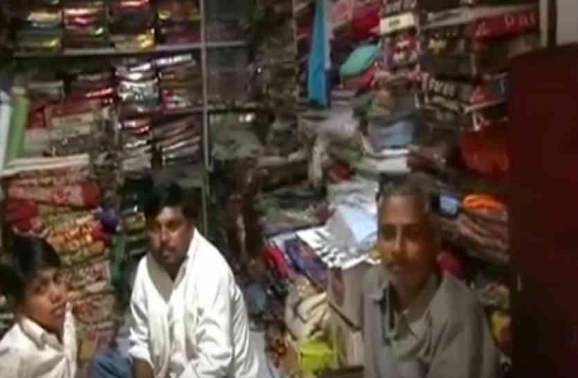 धनतेरस वाले दिन नहीं बरसा कन्नौज के बाजारों में धन, व्यापारियों ने जीएसटी को कोसा