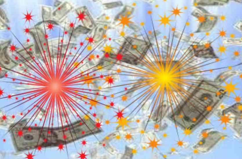 ये पटाखा फूटा, तो आसमान से बरसेंगे 500 और 2000 के नोट, जानिए कैसे