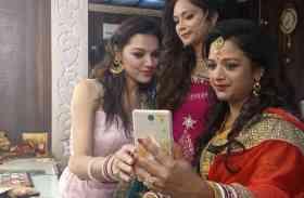 #RoopChaturdashi2017: उदयपुर शहर में इन मेकअप लुक्स की हो रही डिमांड, ड्रेस में इन ट्रेंड ने मारी बाजी, देखें वीडियो