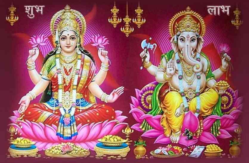Laxmi Ganesh Pujan Diwali Puja Vidhi In Hindi - दीपावली पर मां महालक्ष्मी का इस मुहूर्त में ऐसे करें पूजन, उम्र भर के लिए बन जाएंगे करोड़पति | Patrika News