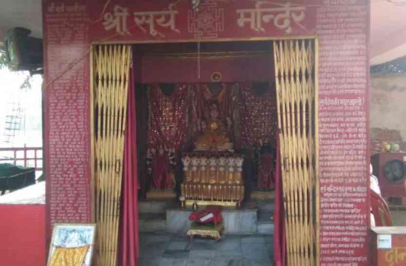 1100 साल पुराने इस सूर्य मंदिर में 101 दीपों से होगी दीपावली पर दीपांजलि