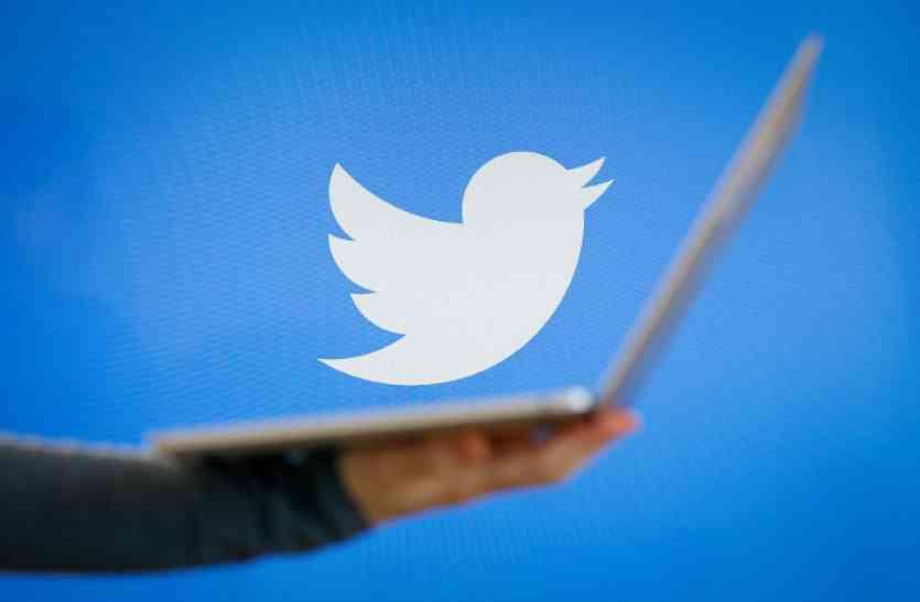 अब ट्विटर पर 140 की बजाए 280 कैरेक्टर में कर सकेंगे ट्वीट