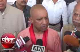 गरीबों संग दिवाली मनाने के बाद सपा-बसपा और कांग्रेस पर जमकर बरसे योगी