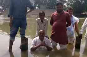 पुल निर्माण के लिए बस्ती में जल सत्याग्रह