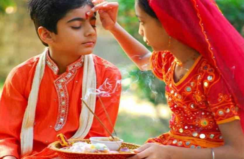 तो इसलिए मनाया जाता है भाई दूज, प्रदेश में इस त्योहार को लेकर दिखता है अलग रंग