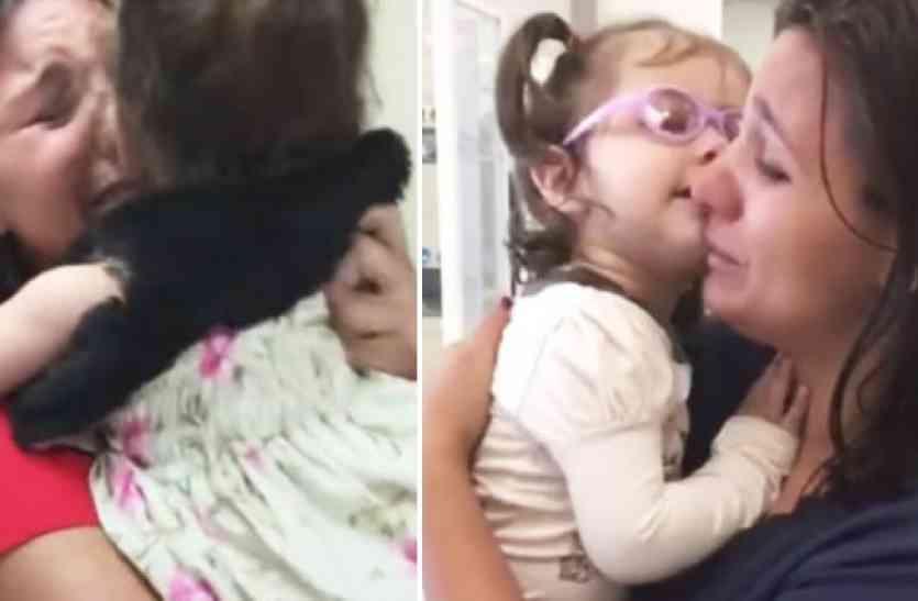 अपनी बेटी की आँखों की रोशनी के लिए एक मां के संघर्ष की कहानी...साधारण नहीं है ये मामला, रो देंगे आप!