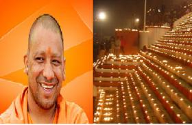अयोध्या के बाद अब काशी में देव दीपावली मनाएंगे CM योगी