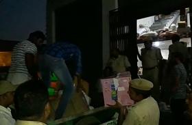 Video : अनूपगढ़ की खबरें पढ़ें एक क्लिक में