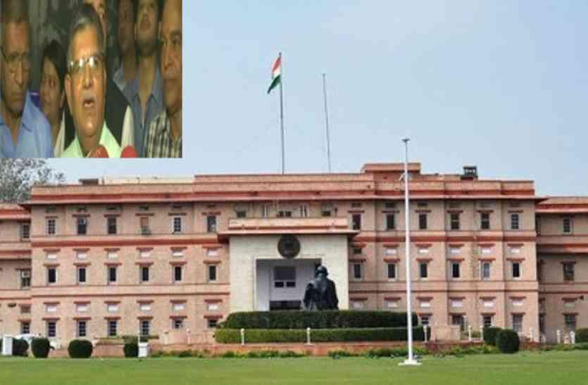 लोकसेवकों के बचाव के लिए राजस्थान सरकार का नया बिल- अब बगैर सरकारी इजाजत नहीं होगी FIR दर्ज