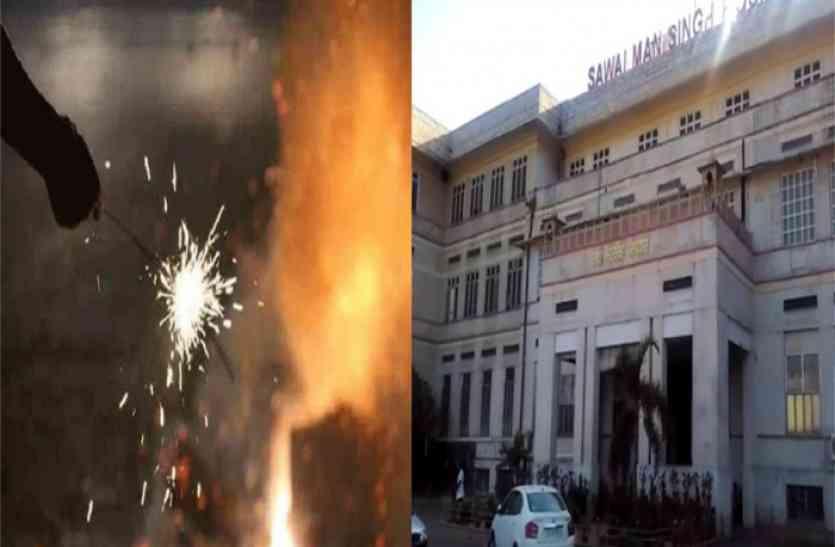 Diwali 2017: पटाखों और धुएं से पीड़ित 200 से ज्यादा अस्पताल पहुंचे, तो इतने लोग बर्न वॉर्ड में भर्ती