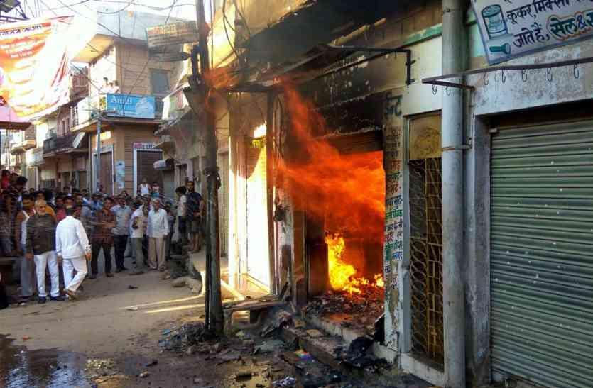 Jaisalmer- स्प्रे में फूटा विस्फोट, पोकरण में  दावानल 300 फीट..