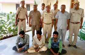 चोरी की वारदात का पर्दाफाश, तीन आरोपित गिरफ्तार, माल किया बरामद