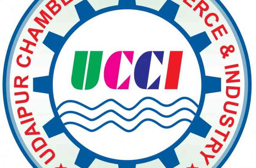 certificate of origin: उदयपुर में अब QR कोड सहित जारी होंगे सर्टिफिकेट ऑफ ऑरिजन, UCCI नई सुविधा उपलब्ध कराने वाला देश पहला चेम्बरबना