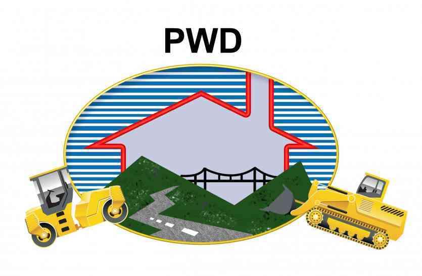 उदयपुर में हो रहा ये गोलमाल, अपनों को फायदा पहुंचाने के लिए PWD कर रहा ऐसा काम
