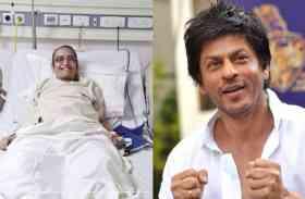 Big Fan: कैंसर पीडि़ता से शाहरुख ने कहा, हम जल्द मुलाकात करेंगे