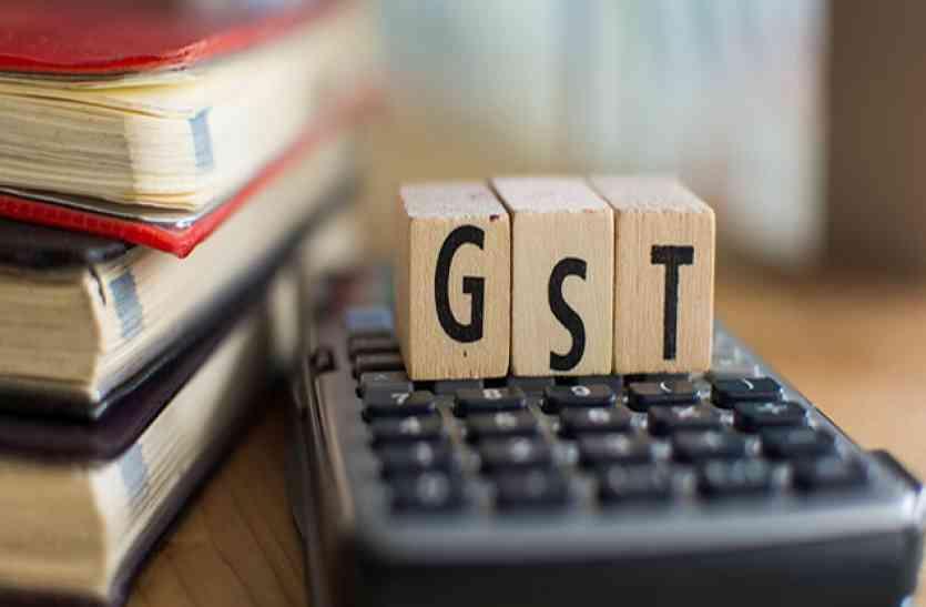 GST के खि़लाफ़ इस संगठन ने खोला मोर्चा, चेंबर के पदाधिकारियों पर साधा निशाना