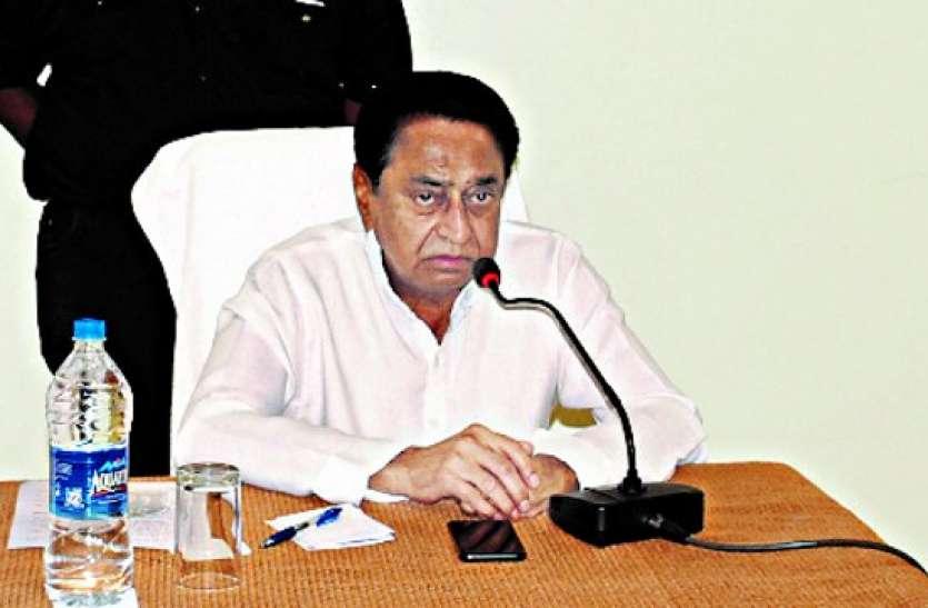MP में अब EVM पर बवाल, चुनाव आयोग जाएगी कांग्रेस