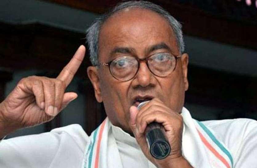 दिग्विजय को समन्वय,पचौरी के हाथ चुनाव की रणनीति