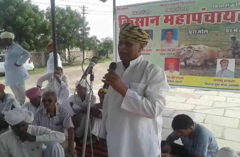 राजस्थान: कल से शुरु होगा किसान अधिकार यात्रा का दूसरा चरण- ये है किसानों की मांग