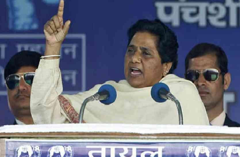 आजमगढ़ रैली में मायावती के निशाने पर रही सिर्फ BJP, जमकर बोला हमला, लगाये गंभीर आरोप
