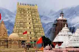 वरिष्ठ नागरिक तीर्थयात्रा योजना : रामेश्वरम के लिए जयपुर से पहली फ्लाइट 27 को