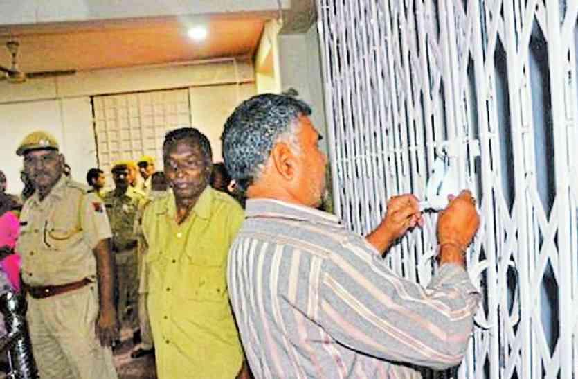 उदयपुर घंटाघर पर बिल्डिंग में 11 दुकानें इस वजह से की सीज, नोटिस किया चस्पा,माहौल खराब नहीं हो इसलिए निगम ने तडक़े की कार्रवाई