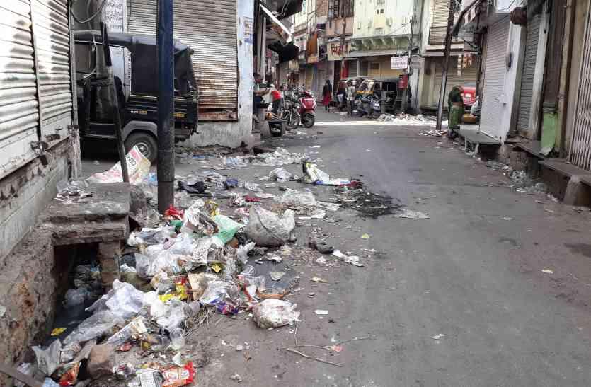 video: मुख्यमंत्री और नगरीय विकास मंत्री के क्षेत्र ही स्वच्छता रैंकिंग की तैयारी में फिसड्डी