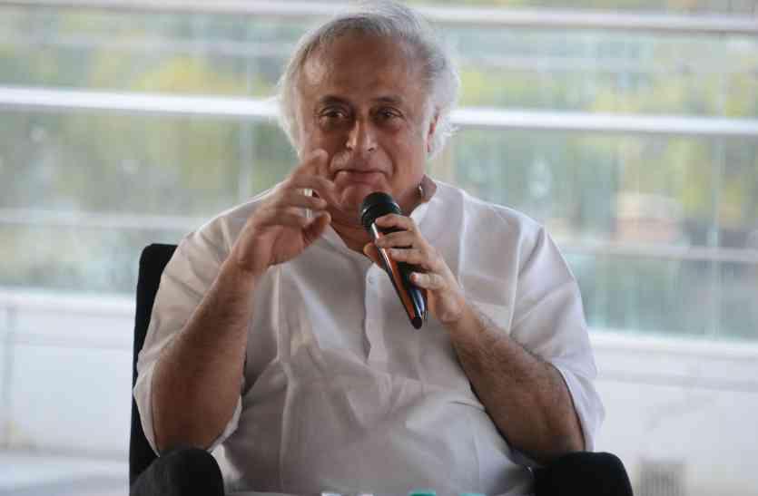video: मोदी की योजनाओं के नाम नए, काम यूपीए के ही, उदयपुर में बोले पूर्व केंद्रीय मंत्री जयराम रमेश