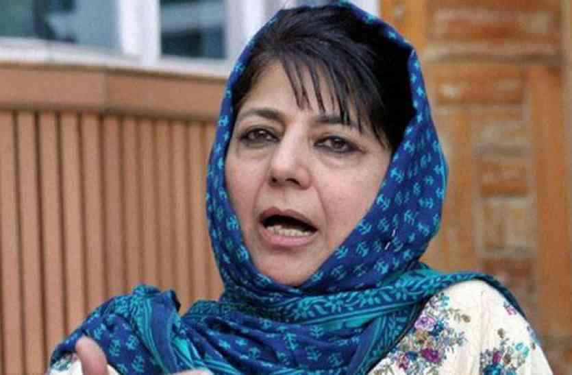 कश्मीरियों का दिल जीतने की कोशिश, महबूबा ने 4327 युवाओं के खिलाफ केस वापस लिए