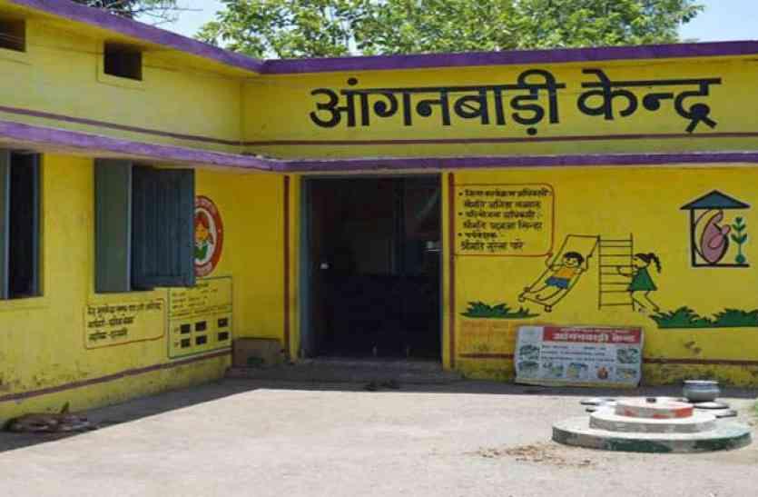 Good News: अब उदयपुर के आंगनबाड़ी केन्द्र बनेंगे स्मार्ट, यहां होगी इस खास तरीके से पढ़ाई