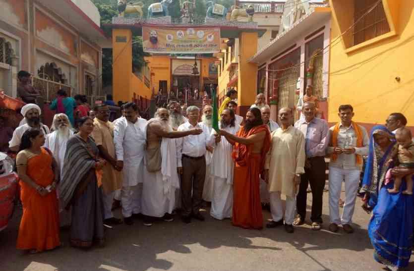 हिन्दू सनातनी संस्कार यात्रा का हुआ शुभारम्भ, समाज में संस्कारों की पुनर्स्थापना का है  मुख्य उद्देश्य