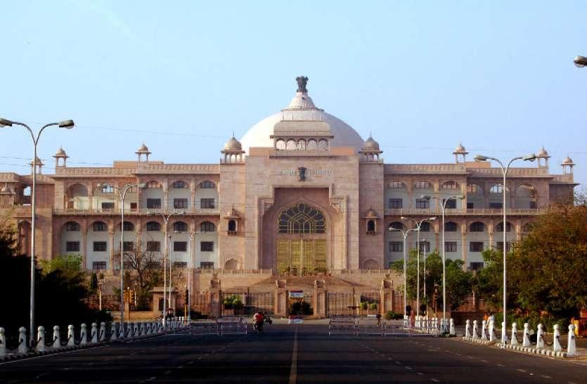 राजस्थान की विधान सभा होगी पेपरलैस—वार्षिक प्रतिवेदन भी आॅनलाइन होंगे—विधान सभा अध्यक्ष ने दिए निर्देश
