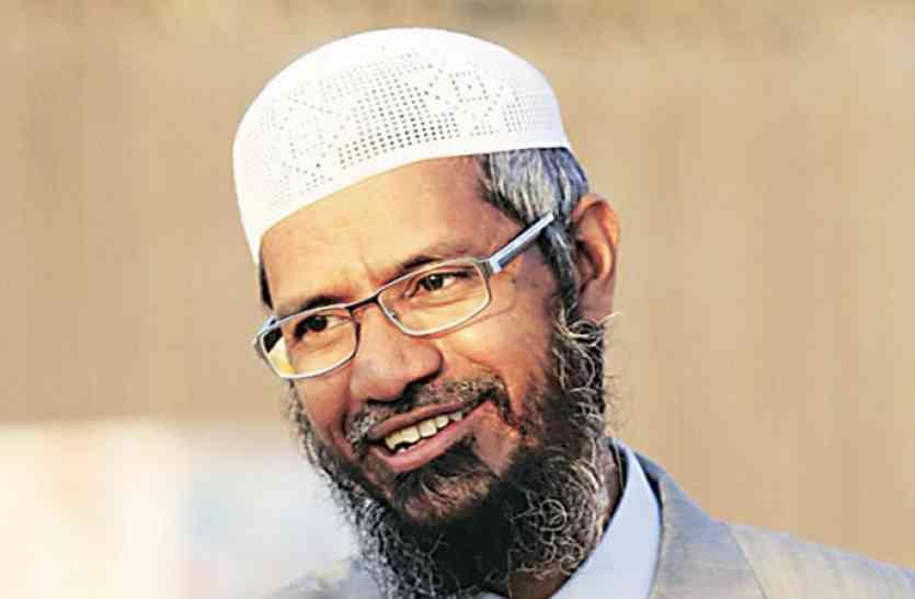 मलेशिया के डिप्टी सीएम ने कहा- भारत के कहने पर जाकिर नाइक का करेंगे प्रत्यर्पण