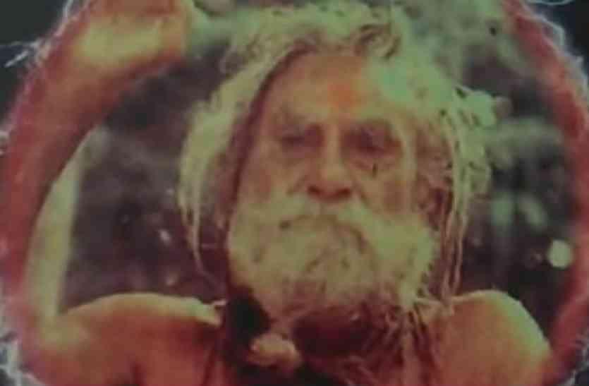 बगैर अन्न खाए सैकड़ों वर्ष जीवित रहे ये बाबा, गांधी, नेहरू, इंदिरा से लेकर मुलायम सिंह तक लेने जाते थे आशीर्वाद