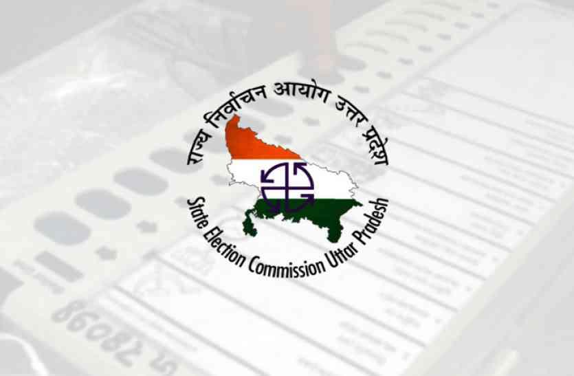 16 नगर निगमों में ईवीएम से होगी वोटिंग, अन्य में बैलेट पेपर से चुनेंगे जाएंगे जनप्रतिनिधि