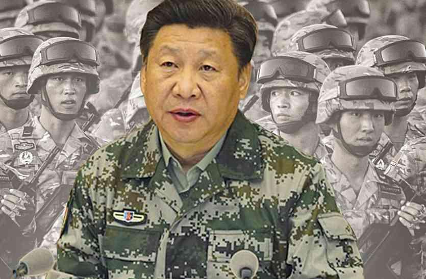 सेना से बोले शी जिनपिंग, हमें हर जंग जीतनी होगा, बनाएंगे वर्ल्ड क्लास आर्मी