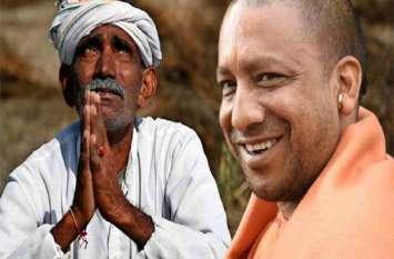 मोदी जी की राह देख रहा गया यहां का गन्ना किसान बीत गए पांच साल, दुबारा आ गए चुनाव
