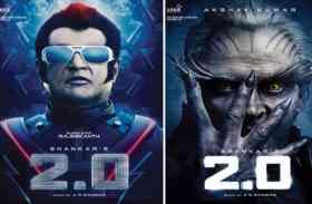 फिल्म 2.0 ने रिलीज के पहले ही 200 करोड़ कमाए
