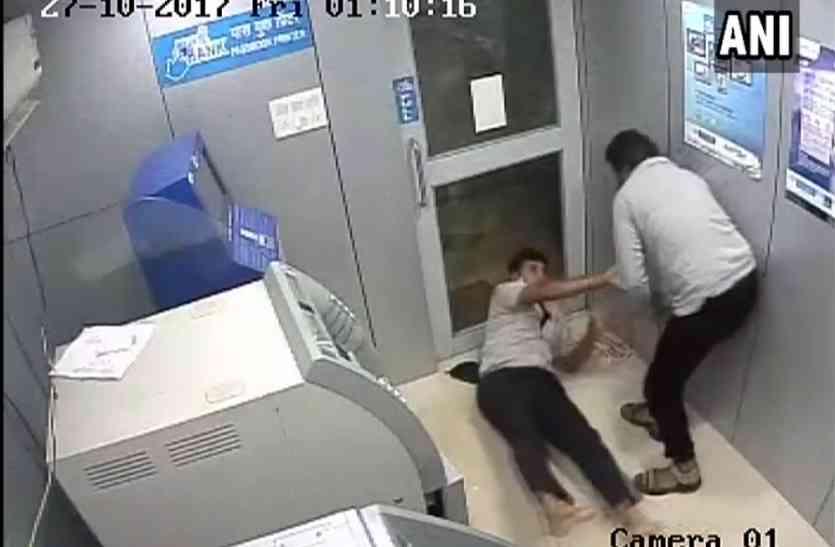 LIVE: लुटेरे के कई वार के बाद भी ATM गार्ड ने लूट की कोशिश को किया नाकाम
