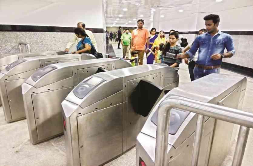 दिल्ली मेट्रो ने लगाया नया सिस्टम, अब ऐसे खुलेंगे एंट्री गेट
