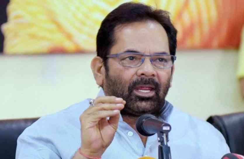BJP का अहमद पटेल पर हमला, कहा- कांग्रेस का हाथ, आतंकवाद के साथ